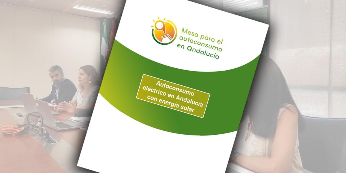 La Junta de Andalucía edita un manual sobre instalaciones fotovoltaicas